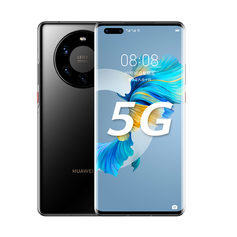 Huawei Mate 40 Pro Plus 5G Price in USAColors Specs